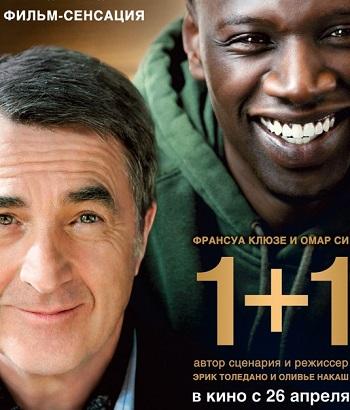 1+1 (2011) смотреть онлайн