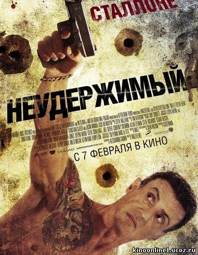 Гадкий Я 3 (Русский дублированный трейлер №1) 2017